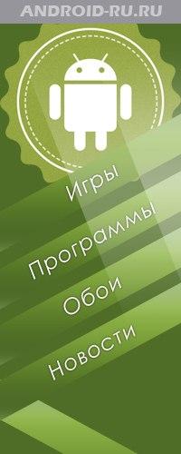 скачать бесплатно игры на телефон nokia 500