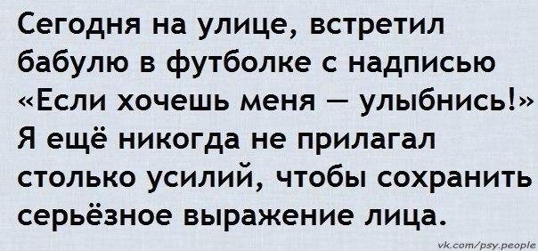 Коротко о главном))