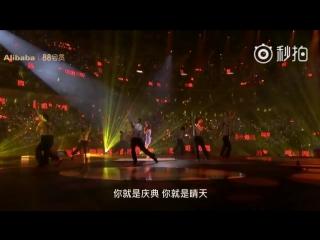 2018-08-08 【表演】蔡依林 Jolin Tsai -《黑髮尤物》+《美人計》+《日不落》+《大藝術家》@天貓88會員年度群星盛典 寵愛無限演唱會