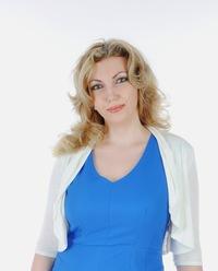 Ирина Прядченко