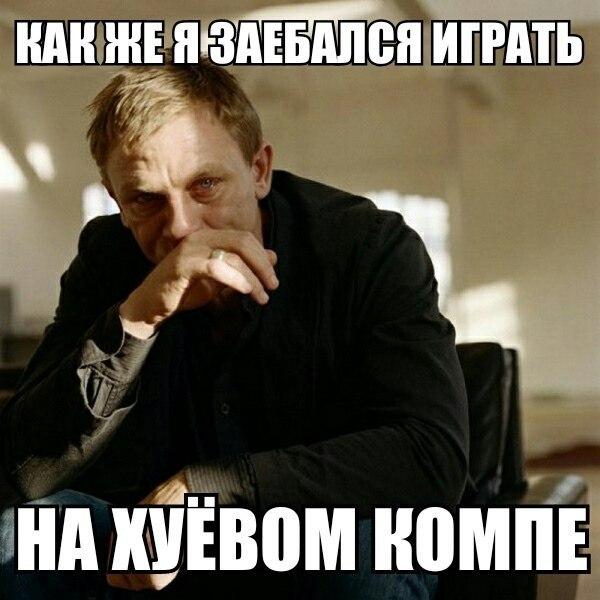 Евгений Шевченко | Москва