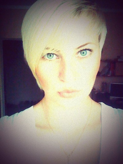 Дарья Айнтнер, 13 октября 1992, Киев, id36810536