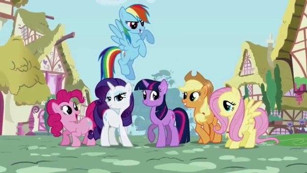 Твой любимый пони с картинки