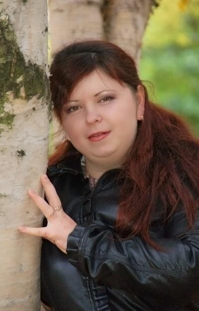 Ирина Аламага, 7 августа 1990, Архангельск, id138498860