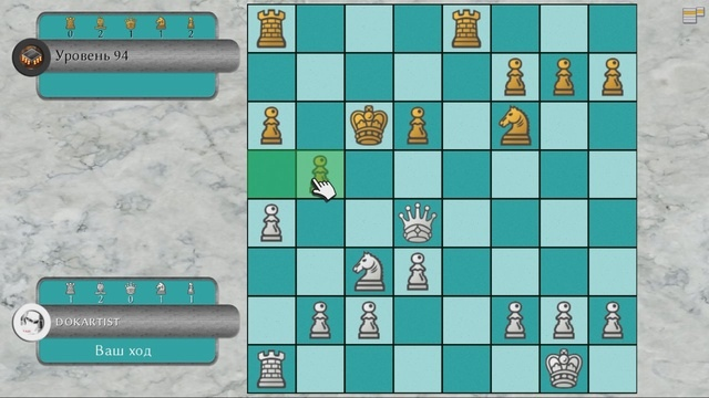 Simply Chess - Level 94