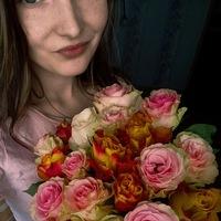Виноградова Светлана
