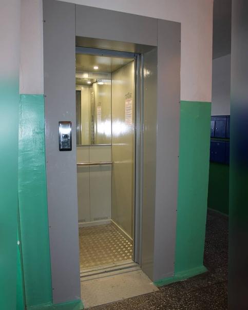 Новый лифт в МКД Усть-Илимска