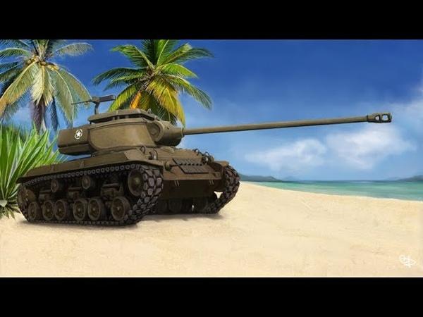 Играю на танке Т25/2.
