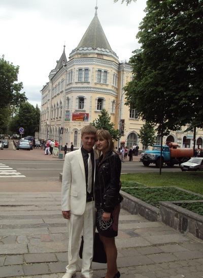 Максим Тимошенко, 4 июня 1993, Волгоград, id121393698