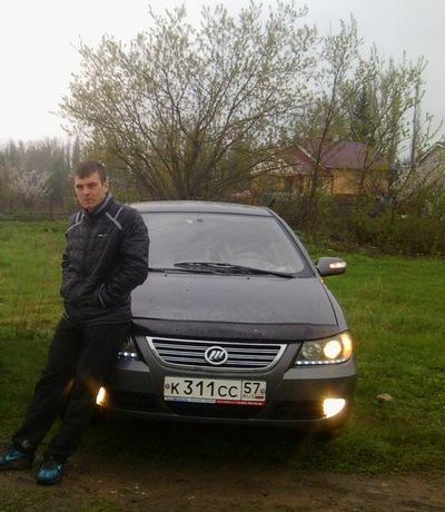 Константин Колейник, 21 июня , Ливны, id66416100