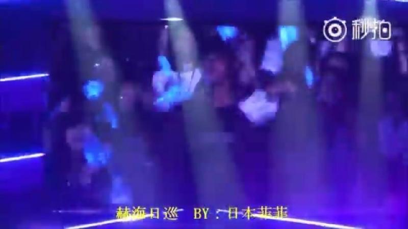 181003 U KNOW Yunho breakdance Oppa Oppa @ DE Japan Tour STYLE in Tokyo Day4