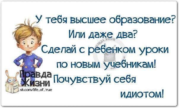 http://cs543105.vk.me/v543105123/156bc/IiVtwxsjQtg.jpg