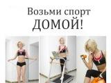 Реклама магазин спорт М Flexmarket.ru