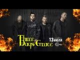 Three Days Grace в Санкт-Петербурге 13 июля! 20 лет группе!