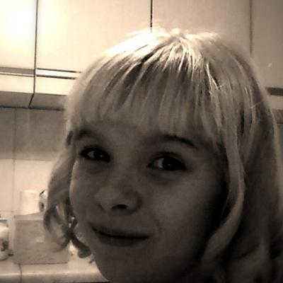 Ирина Жданова, 18 мая 1999, Коломна, id220634837