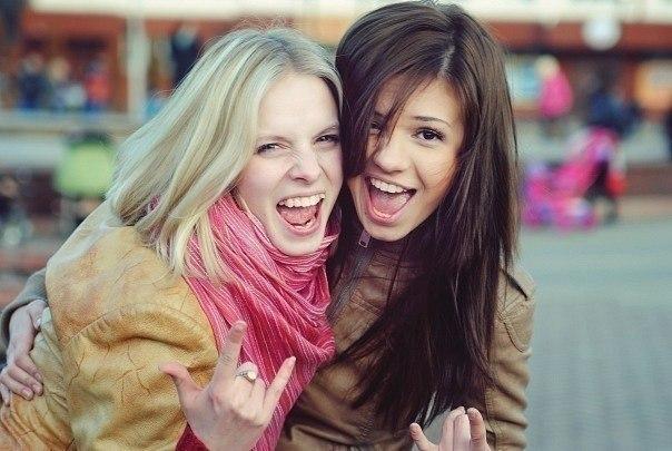 Картинки это счастье когда у тебя есть подруга