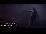 «Destiny 2  Отвергнутые» - «Последний бой стрелка»