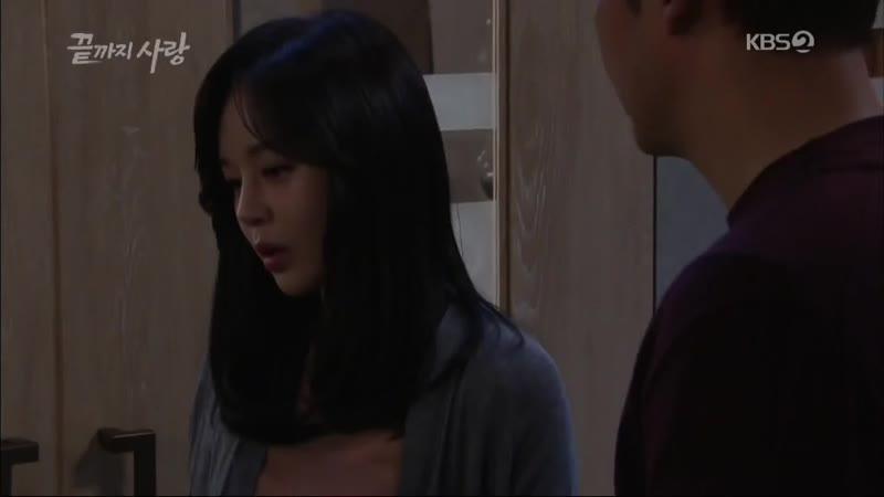 KBS2TV 저녁일일드라마 [끝까지 사랑] 58회 (화) 2018-10-23