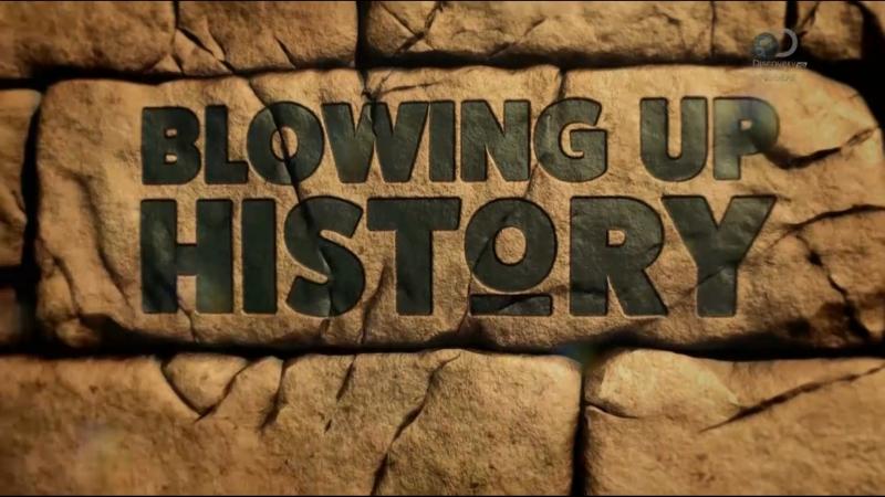 Взрывая историю 3 сезон 2 серия Америка забытые пирамиды Blowing up History 2018