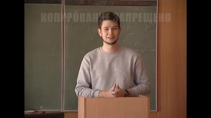 Встреча с первокурсниками БИФ КемГУ