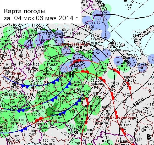 проникают внутрь погода в московской области сейчас онлайн первым!Да, для того
