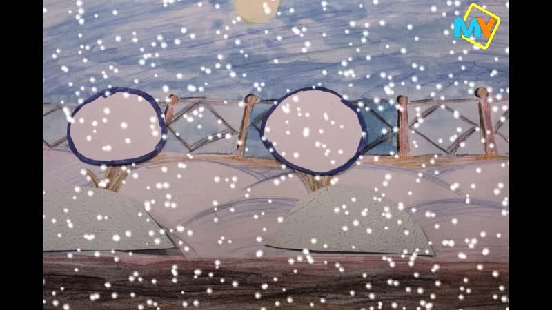 Снежные медвежата(Климина Вика)