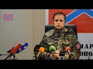Павел Губарев - большая пресс-конференция от 9 июля.