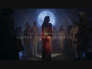 На сказочном балу в честь 20-летия «Снежной Королевы» собрался весь свет! Ждём только тебя!