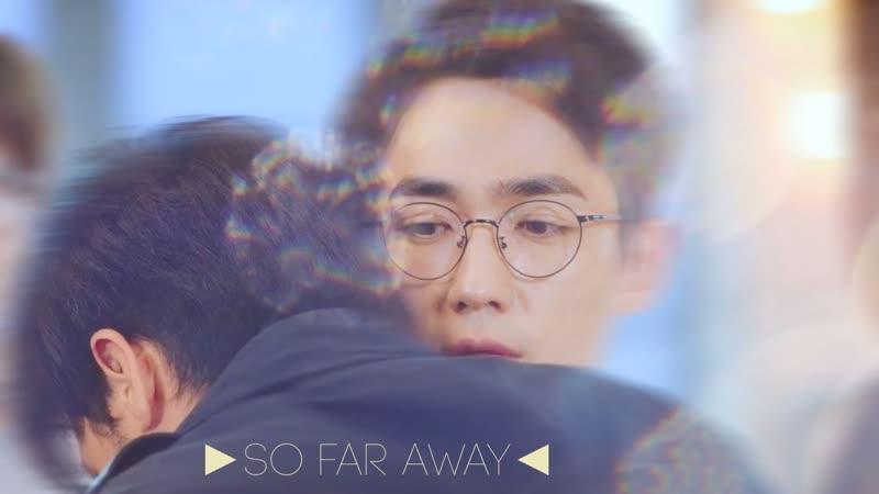 Fan made l Шень Вей Чжао Юн Лань Weilan l 《So Far Away 》 l