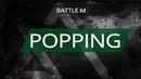 Battle M | POPPING | Настенька vs Ткач (win)