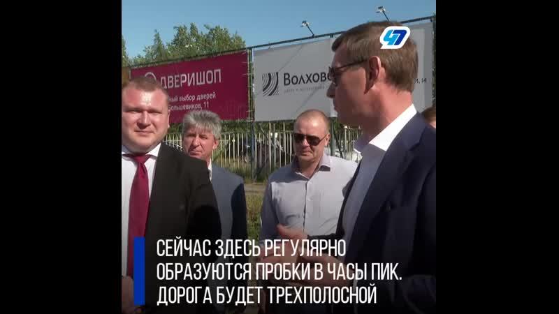 В Кудрово расширят проблемную магистраль