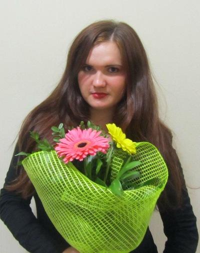 Анастасия Харитонова, 26 декабря 1990, Самара, id22723845