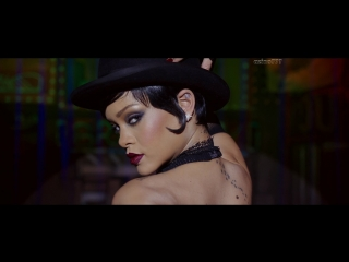 Rihanna (Bubble Dance) 2017