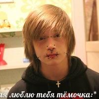 Тоша Долматов, 30 октября , Волгоград, id217393889