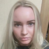 Юлия Булашева