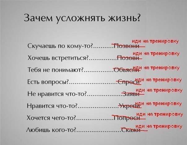 http://cs405124.userapi.com/v405124207/587/3DX2QQSScis.jpg