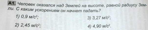 Готовимся к ЕГЭ с лучшими учителями России. ( КП совместно с учительской газетой)