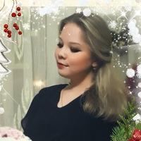 Алина Фахрутдинова