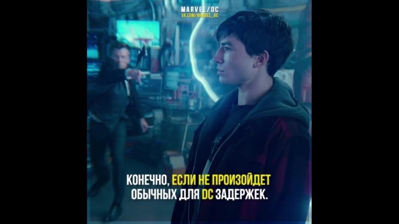 Флэшпоинт