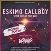 ESKIMO CALLBOY + WBTBWB RUSSIAN TOUR 2020