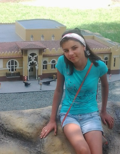 Наталия Колесник, 18 февраля 1995, Бахчисарай, id200572897