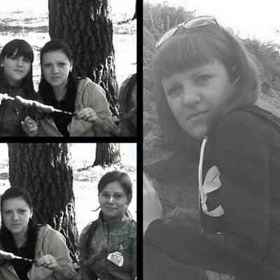 Оксана Ефименко, 16 декабря , Донецк, id185388327