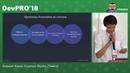 Кирилл Кван – Эра блокчейн-технологий: перспективы и проблемы децентрализованных приложений