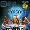 BARINOV PR - 25.10.14 - VERSAL club