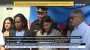 Новости на Россия 24 • МЧС России доставили на Кубу около 300 тонн стройматериалов и продуктов питания