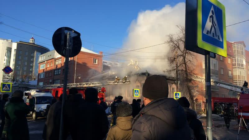 Прямой эфир 72.ru продолжаем следить, как тушат горящий памятник архитектуры на Володарского