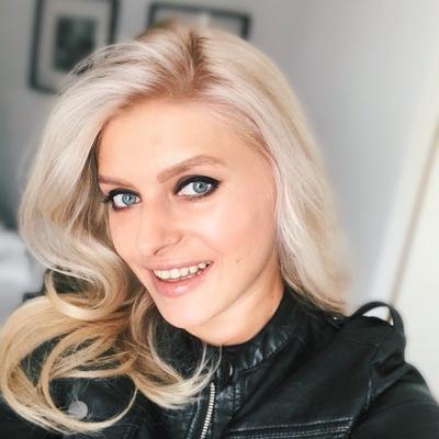 Вера Верди