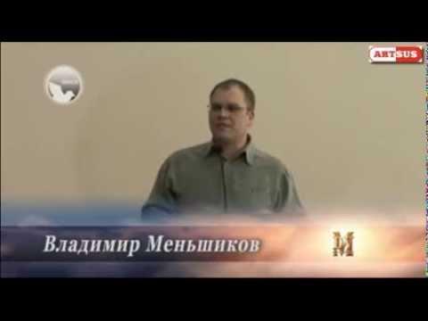 ЛЮБИТЬ И ПРОЩАТЬ - Владимир Меньшиков