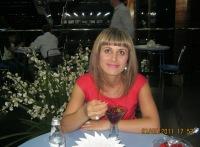 Эллада Гулиева, 17 января 1993, Краснодар, id169855316