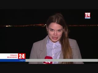 Итоги ситуации в Керчи. Прямое включение специального корреспондента Анастасии Соленик